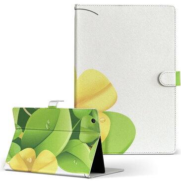 KYT32 Qua tab QZ8 キュアタブ quatabqz8 Mサイズ 手帳型 タブレットケース カバー 全機種対応有り レザー フリップ ダイアリー 二つ折り 革 フラワー 花 フラワー 黄色 001832