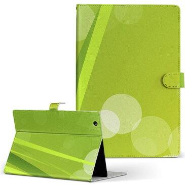 F-02K arrows tab f02k アローズタブ Lサイズ 手帳型 タブレットケース カバー レザー フリップ ダイアリー 二つ折り 革 その他 シンプル 模様 緑  001835