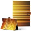 Geanee WDP-083-2G32G-BT 2g32gbt Mサイズ 手帳型 タブレットケース カバー レザー フリップ ダイアリー 二つ折り 革 クール シンプル オレンジ 001921