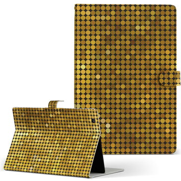 ASUS Fonepad ME372CG フォネパッド fonepad7me372 Mサイズ 手帳型 【2個以上送料無料】 タブレットケース カバー 全機種対応有り レザー フリップ ダイアリー 二つ折り 革 クール 木目 ゴールド ギラギラ 001949