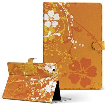 LaVie ラヴィ tabs NEC 日本電気 Sサイズ 手帳型 タブレットケース カバー 全機種対応有り レザー フリップ ダイアリー 二つ折り 革 フラワー クール 花 フラワー オレンジ 001955