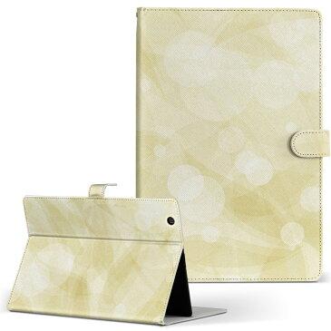 S80 Dynabook Tab ダイナブックタブ TOSHIBA 東芝 Lサイズ 手帳型 タブレットケース カバー 全機種対応有り レザー フリップ ダイアリー 二つ折り 革 木目 シンプル 黄色 001966