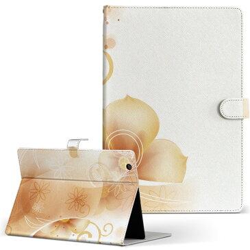 covia FleadTab CTB-701 コヴィア フリード タブ ctb701 Sサイズ 手帳型 タブレットケース カバー レザー フリップ ダイアリー 二つ折り 革 花 フラワー オレンジ フラワー 001979