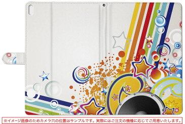 lenovo IdeaTabMiix10 レノボ イデアタブ LLサイズ 手帳型 タブレットケース カバー 全機種対応有り レザー フリップ ダイアリー 二つ折り 革 音楽 トロピカル カラフル 星 クール 000268