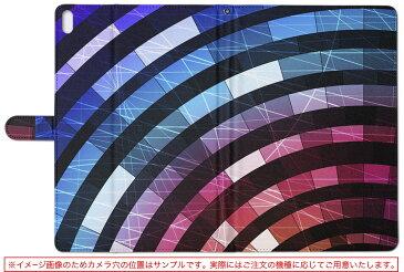 Quatab 01 キュアタブ Qua tab 01 au Mサイズ 手帳型 タブレットケース カバー 全機種対応有り レザー フリップ ダイアリー 二つ折り 革 ステンドグラス カラフル クール その他 000514