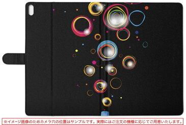 ASUS PadFone2 ASUS エイスース・アスース padfone2 LLサイズ 手帳型 タブレットケース カバー 全機種対応有り レザー フリップ ダイアリー 二つ折り 革 クール お酒 カクテル 000890