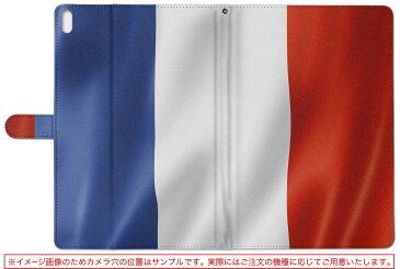 Qua tab PX LGエレクトロニクス quatabpx Mサイズ 手帳型 タブレットケース カバー 全機種対応有り レザー フリップ ダイアリー 二つ折り 革 ユニーク その他 フランス 国旗 001184