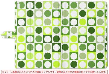M1030S HD KEIAN 恵安 KEIAN 恵安 m1030shd Lサイズ 手帳型 タブレットケース カバー レザー フリップ ダイアリー 二つ折り 革 チェック・ボーダー 模様 緑 002395