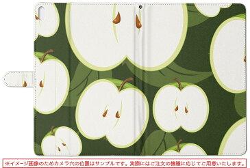TF700T ASUS エイスース・アスース ASUS PAD アスースパッド tf700t LLサイズ 手帳型 タブレットケース カバー 全機種対応有り レザー フリップ ダイアリー 二つ折り 革 ラブリー 果物 イラスト りんご 003847