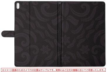 Quatab 01 キュアタブ Qua tab 01 au Mサイズ 手帳型 タブレットケース カバー 全機種対応有り レザー フリップ ダイアリー 二つ折り 革 模様 エレガント 黒 クール 003981