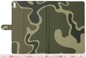 Quatab 01 キュアタブ Qua tab 01 au Mサイズ 手帳型 タブレットケース カバー 全機種対応有り レザー フリップ ダイアリー 二つ折り 革 迷彩 カモフラ 模様 チェック・ボーダー 004052