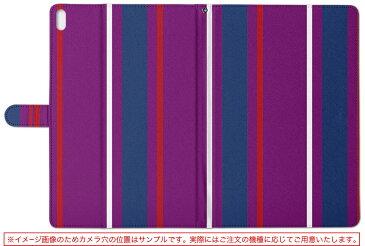 M1026S KEIAN 恵安 KEIAN 恵安 m1026s Lサイズ 手帳型 タブレットケース カバー レザー フリップ ダイアリー 二つ折り 革 チェック・ボーダー ボーダー 紫 004222