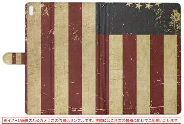 M703S JP KEIAN 恵安 m703sjp Sサイズ 手帳型 タブレットケース カバー レザー フリップ ダイアリー 二つ折り 革 木目 国旗 レトロ 赤 レッド 007338