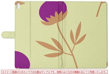 Quatab 01 キュアタブ Qua tab 01 au Mサイズ 手帳型 タブレットケース カバー 全機種対応有り レザー フリップ ダイアリー 二つ折り 革 花 フラワー イラスト 模様 フラワー 007455