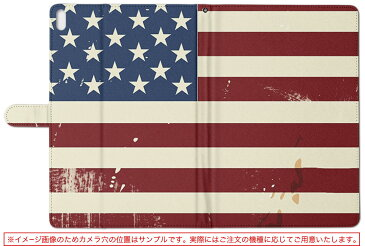 KYT32 Qua tab QZ8 キュアタブ quatabqz8 Mサイズ 手帳型 タブレットケース カバー 全機種対応有り レザー フリップ ダイアリー 二つ折り 革 アメリカ 外国 国旗 011606