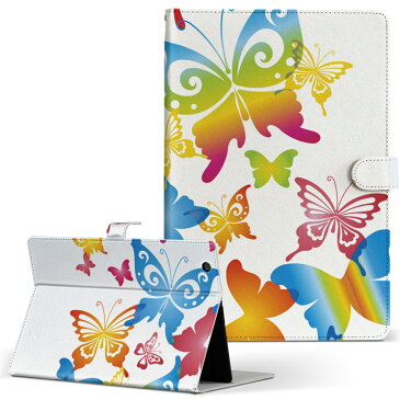 KYT32 Qua tab QZ8 キュアタブ quatabqz8 Mサイズ 手帳型 タブレットケース カバー 全機種対応有り レザー フリップ ダイアリー 二つ折り 革 クール カラフル 蝶 002085