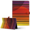SlatePad TA09C-B41R3 ONKYO オンキョー スレートパッド ta09cb41r3 LLサイズ 手帳型 タブレットケース カバー フリップ ダイアリー 二つ折り 革 クール カラフル シンプル 002105