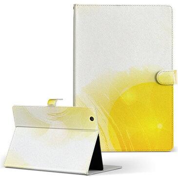 LuvPad WN701 MouseComputer ラヴパッド luvpadwn701 Mサイズ 手帳型 タブレットケース カバー レザー フリップ ダイアリー 二つ折り 革 クール 黄色 模様 シンプル 002132