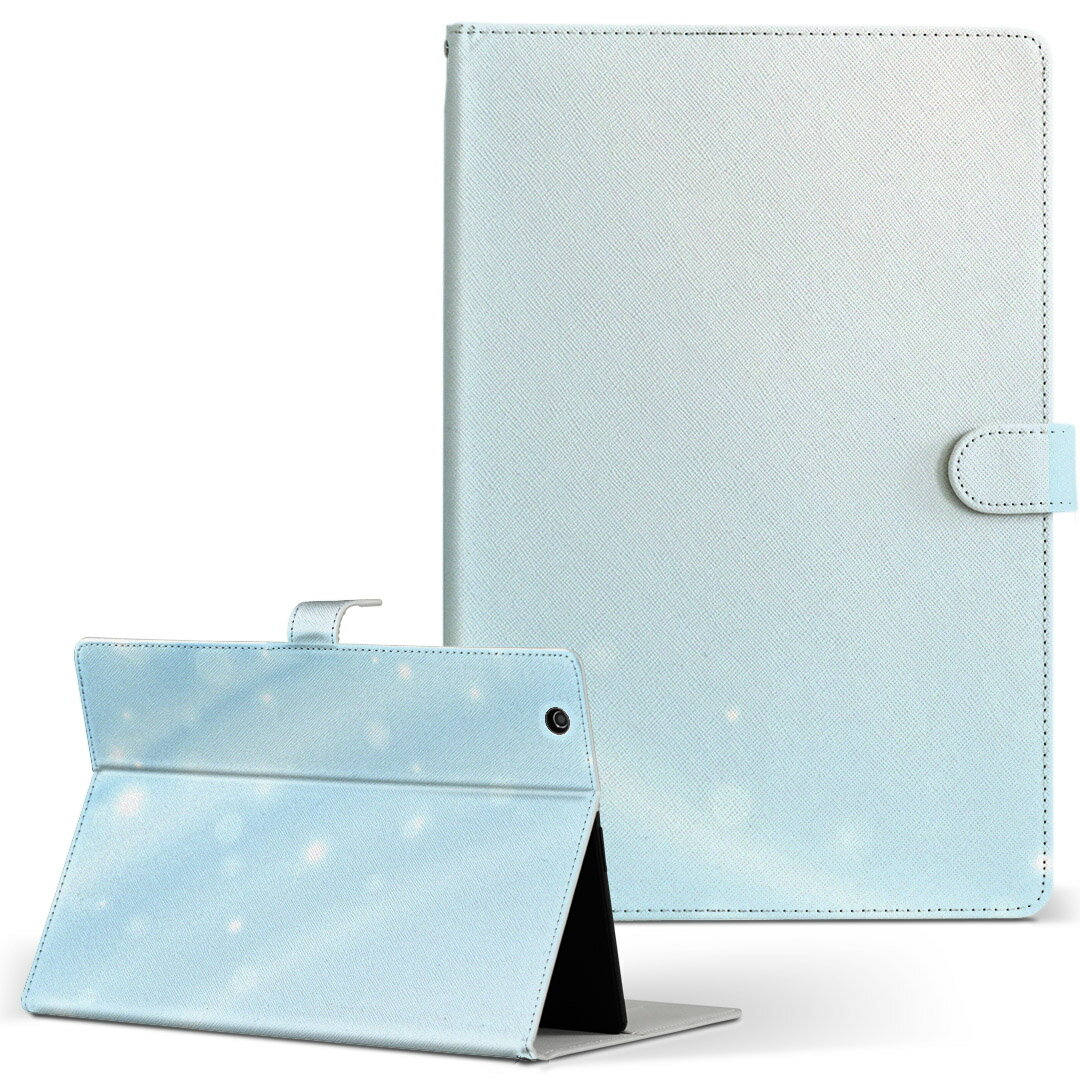 EB-7TVA E-BALANCE イーバランス X-STYLE X-スタイル eb7tva Sサイズ 手帳型 タブレットケース カバー レザー フリップ ダイアリー 二つ折り 革 クール シンプル 青 002161