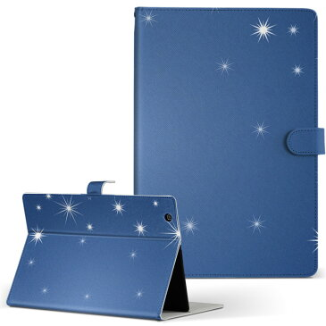 Mebius Pad SHARP シャープ mebiuspad LLサイズ 手帳型 タブレットケース カバー 全機種対応有り レザー フリップ ダイアリー 二つ折り 革 クール 星 青 002212