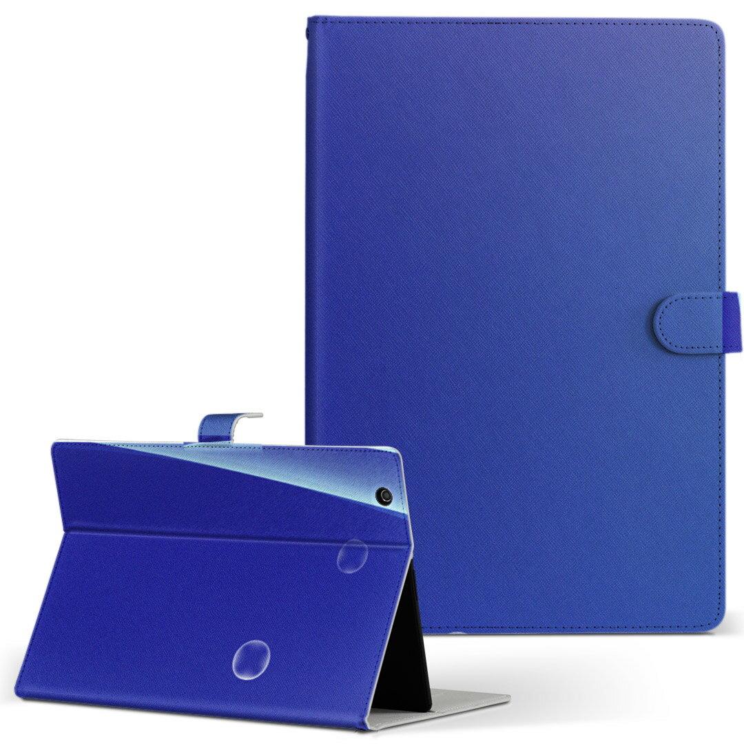 TOSHIBA Dynabook Tab s38m PS38MSEK2L6AA41 ダイナブックタブ Mサイズ 手帳型 タブレットケース カバー レザー フリップ ダイアリー 二つ折り 革 木目 シンプル 青 002234