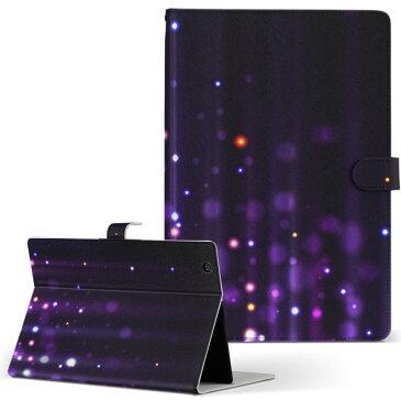 LaVie ラヴィ tabs NEC 日本電気 Sサイズ 手帳型 タブレットケース カバー 全機種対応有り レザー フリップ ダイアリー 二つ折り 革 クール 蛍光 ピンク 002252