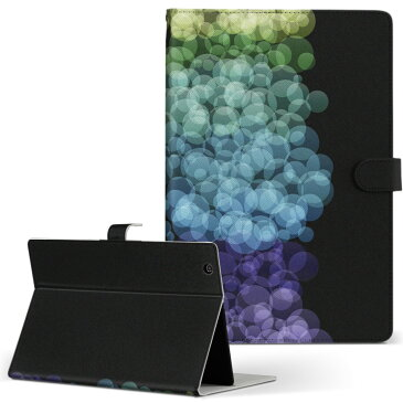 Qua tab PZ キュアタブ QuatabPZ Lサイズ 手帳型 タブレットケース カバー 全機種対応有り レザー フリップ ダイアリー 二つ折り 革 クール 蛍光 カラフル 002264