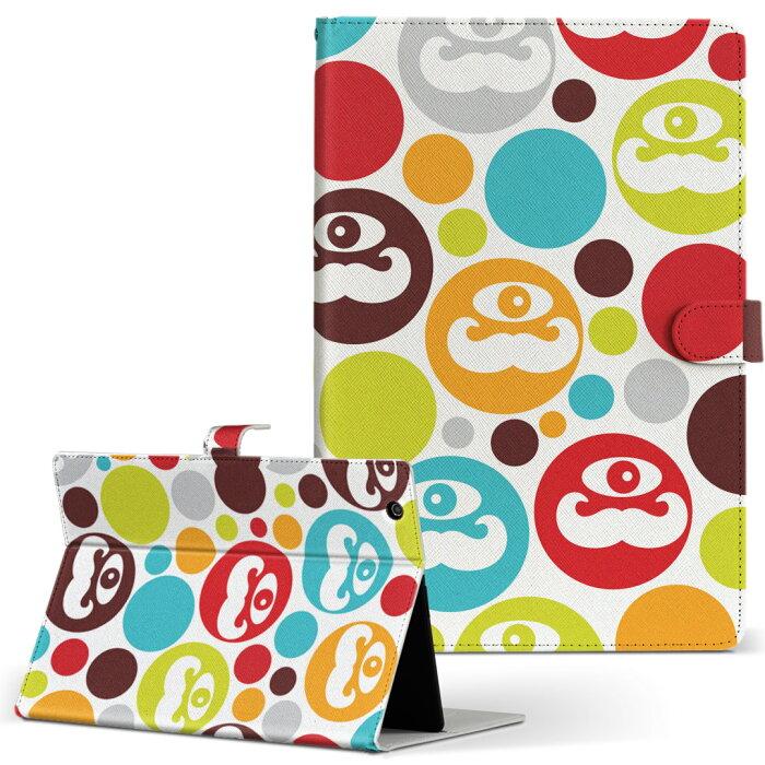 Tab W NEC 日本電気 LaVie ラヴィ tabw LLサイズ 手帳型 タブレットケース カバー レザー フリップ ダイアリー 二つ折り 革 ユニーク キャラクター 模様 カラフル 002416