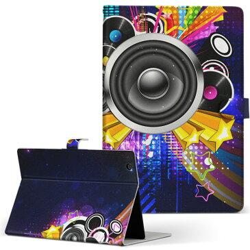 TOSHIBA Dynabook Tab s38m PS38MSEK2L6AA41 ダイナブックタブ Mサイズ 手帳型 タブレットケース カバー 全機種対応有り レザー フリップ ダイアリー 二つ折り 革 クール 音楽 カラフル 002456