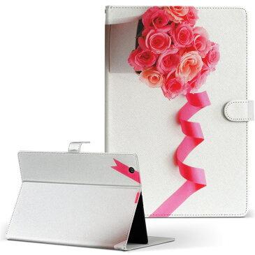 ZiiO 7 creative クリエティブ タブレット ziio7 Sサイズ 手帳型 【2個以上送料無料】 タブレットケース カバー 全機種対応有り レザー フリップ ダイアリー 二つ折り 革 ラブリー ハート 花 リボン 002474