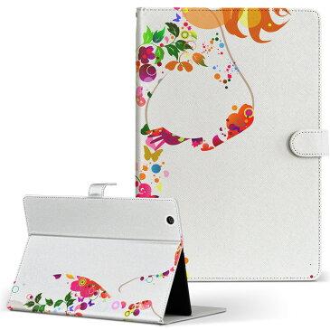 KYT32 Qua tab QZ8 キュアタブ quatabqz8 Mサイズ 手帳型 タブレットケース カバー 全機種対応有り レザー フリップ ダイアリー 二つ折り 革 フラワー カラフル 人物 イラスト 002638