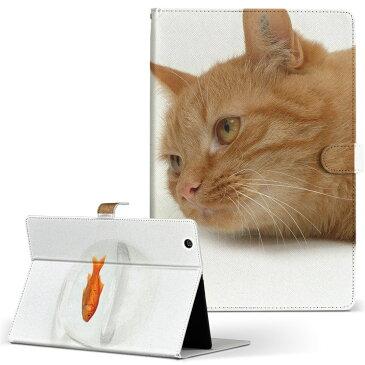 Surface RT Microsoft マイクロソフト Surface サーフェス surfacert LLサイズ 手帳型 タブレットケース カバー レザー フリップ ダイアリー 二つ折り 革 アニマル 猫 動物 写真 002741