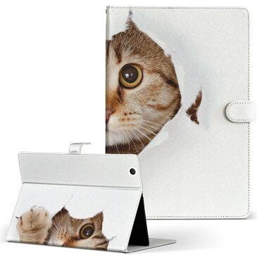 d-02H Huawei dtab Compact ディータブコンパクト d02H Mサイズ 手帳型 タブレットケース カバー 全機種対応有り レザー フリップ ダイアリー 二つ折り 革 アニマル 猫 動物 写真 002783
