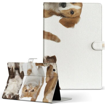 MEDIAS メディアス TAB N-06D NEC 日本電気 tabn06d Sサイズ 手帳型 タブレットケース カバー 全機種対応有り レザー フリップ ダイアリー 二つ折り 革 アニマル 犬 猫 動物 写真 002789