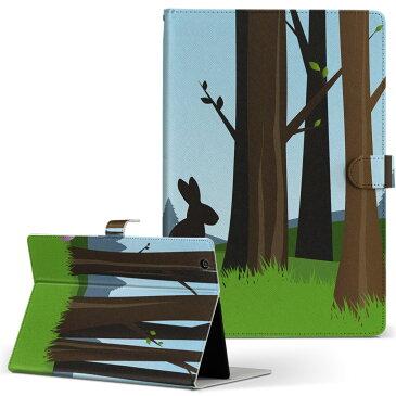 KYT32 Qua tab QZ8 キュアタブ quatabqz8 Mサイズ 手帳型 タブレットケース カバー 全機種対応有り レザー フリップ ダイアリー 二つ折り 革 アニマル うさぎ 動物 イラスト 002844