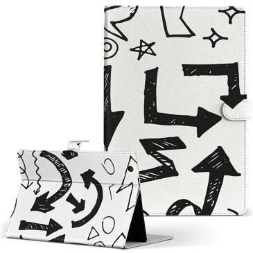M1026S KEIAN 恵安 KEIAN 恵安 m1026s Lサイズ 手帳型 タブレットケース カバー レザー フリップ ダイアリー 二つ折り 革 ユニーク イラスト 白 黒 002845