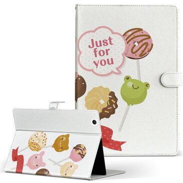 iPad Air 2 Apple アップル iPad アイパッド ipadair2 Lサイズ 手帳型 タブレットケース カバー 全機種対応有り レザー フリップ ダイアリー 二つ折り 革 ユニーク キャラクター 動物 デザート 002870