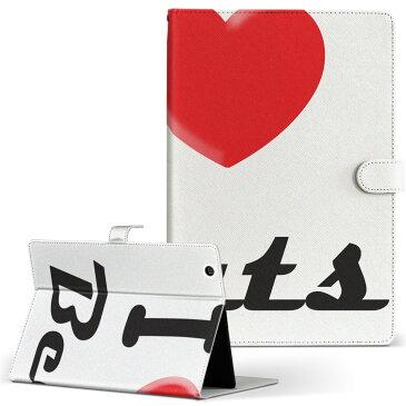 TOSHIBA Dynabook Tab s38m PS38MSEK2L6AA41 ダイナブックタブ Mサイズ 手帳型 タブレットケース カバー 全機種対応有り レザー フリップ ダイアリー 二つ折り 革 文字 英語 ハート 003000