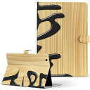 LaVieTab TE508S1 ラヴィタブ Mサイズ 手帳型 タブレ...