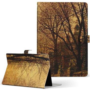 dtab Compact d-02K ディータブコンパクト D02K Mサイズ 手帳型 タブレットケース カバー 全機種対応有り レザー フリップ ダイアリー 二つ折り 革 003224 景色 風景 絵画 イラスト