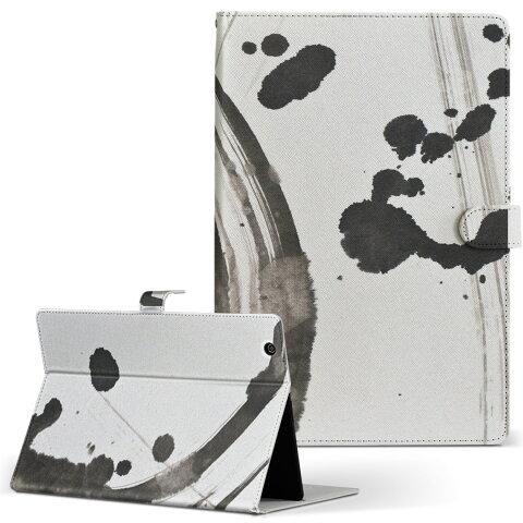 Qua tab PX LGエレクトロニクス quatabpx Mサイズ 手帳型 タブレットケース カバー レザー フリップ ダイアリー 二つ折り 革 クール 写真・風景 シンプル 黒 グレー 003305