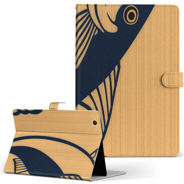 KYT32 Qua tab QZ8 キュアタブ quatabqz8 Mサイズ 手帳型 タブレットケース カバー 全機種対応有り レザー フリップ ダイアリー 二つ折り 革 その他 ユニーク 和風 和柄 魚 003444