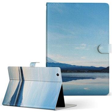 Qua tab PZ キュアタブ QuatabPZ Lサイズ 手帳型 タブレットケース カバー 全機種対応有り レザー フリップ ダイアリー 二つ折り 革 写真・風景 写真 景色 風景 003526