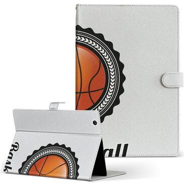 S50 TOSHIBA 東芝 Dynabook Tab ダイナブックタブ s50 Lサイズ 手帳型 タブレットケース カバー 全機種対応有り レザー フリップ ダイアリー 二つ折り 革 スポーツ スポーツ イラスト シンプル 003597