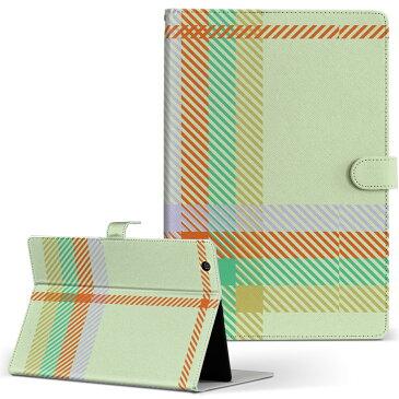 M703S JP2 KEIAN 恵安 m703sjp2 Sサイズ 手帳型 タブレットケース カバー 全機種対応有り レザー フリップ ダイアリー 二つ折り 革 チェック・ボーダー チェック 緑 オレンジ 003810
