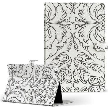 S50 TOSHIBA 東芝 Dynabook Tab ダイナブックタブ s50 Lサイズ 手帳型 タブレットケース カバー 全機種対応有り レザー フリップ ダイアリー 二つ折り 革 クール 模様 エレガント 視r 003827