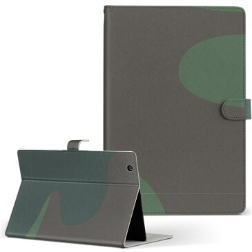 Mebius Pad SHARP シャープ mebiuspad LLサイズ 手帳型 タブレットケース カバー 全機種対応有り レザー フリップ ダイアリー 二つ折り 革 チェック・ボーダー 迷彩 カモフラ 模様 003860