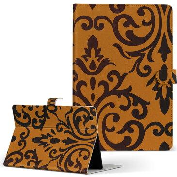 lenovo ThinkPad Tablet 1838A57 レノボ シンクパッド tablet1838a57 LLサイズ 手帳型 タブレットケース カバー レザー フリップ ダイアリー 二つ折り 革 ラグジュアリー 模様 エレガント オレンジ 黒 003865