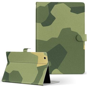 LaVieTab TS708/T1W ラヴィタブ tabsts708t1w NEC 日本電気 Mサイズ 手帳型 タブレットケース カバー 全機種対応有り レザー フリップ ダイアリー 二つ折り 革 チェック・ボーダー 迷彩 カモフラ 模様 003897