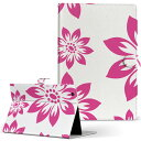 HP Tab Slate7 Sサイズ 手帳型 タブレットケース カバー レザー フリップ ダイアリー 二つ折り 革 花 フラワー ピンク フラワー 003953